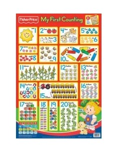 My first counting poster